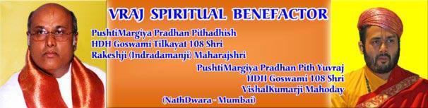 Spiritual Benefactors