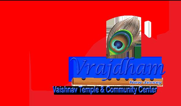 Hosting Pushti Thakorji